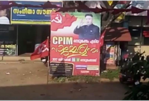 Are the communists (CPIM) lacking leadership? Or is it Kim Jong-un ideology they follow.
