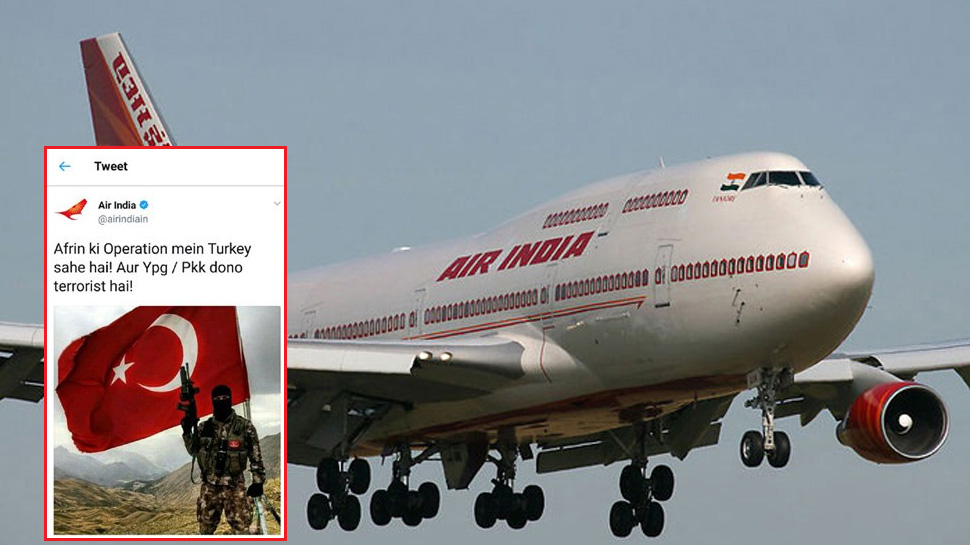 The Official Twitter account of Air India was hacked late last night