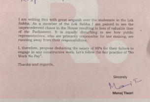 """First time an MP writes Letter to LS Speaker Sumitra Mahajan To Ease Off MPs Salary. The MP requests for """"No work no Pay"""""""