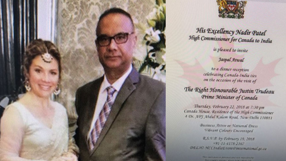 The Jaspal who has met Atwal Trudeau, wife of Prime Minister Justin Trudo
