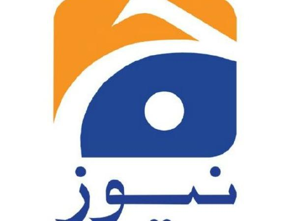 Pakistani News Channel to be Closed, Is This Due to The Force Of